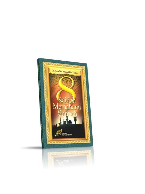 8_kaidah_memahami_sunnah
