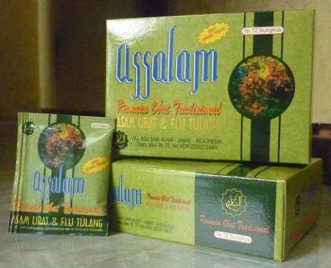 Assalam_Boxs_2_071111111118_ll.jpg